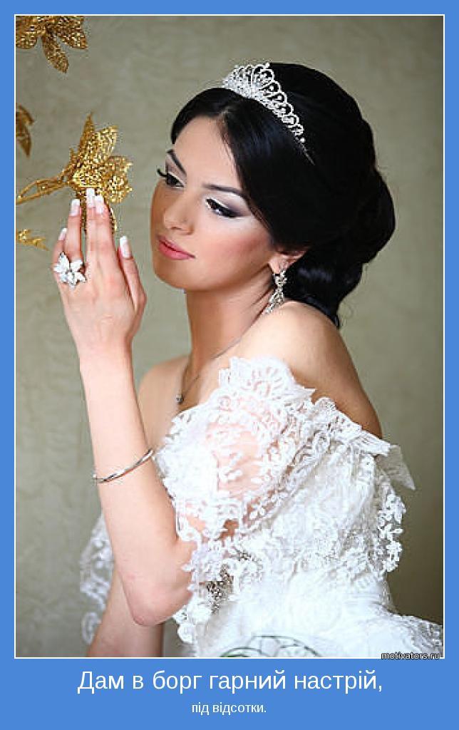 прически на свадьбу кавказских девушек