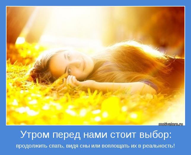 http://motivators.ru/sites/default/files/imagecache/main-motivator/motivator-33569.jpg