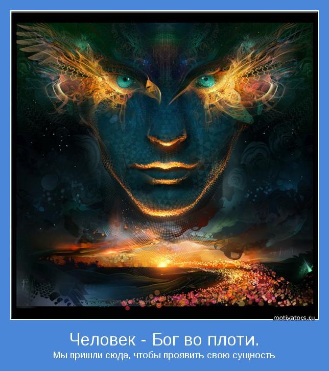 7. МАНТА - Страница 2 Motivator-34289