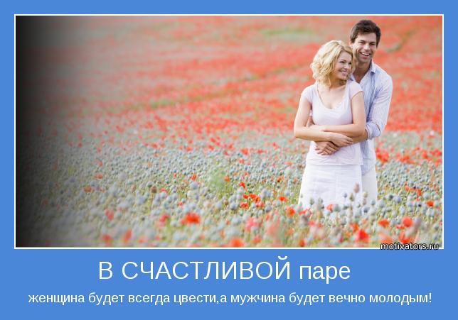 Свято-Пафнутьев как сделатьмужчину своего самого счастливого красивые