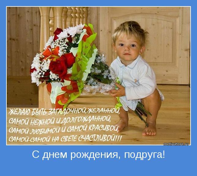 Красивое поздравление в прозе с днем матери для подруги