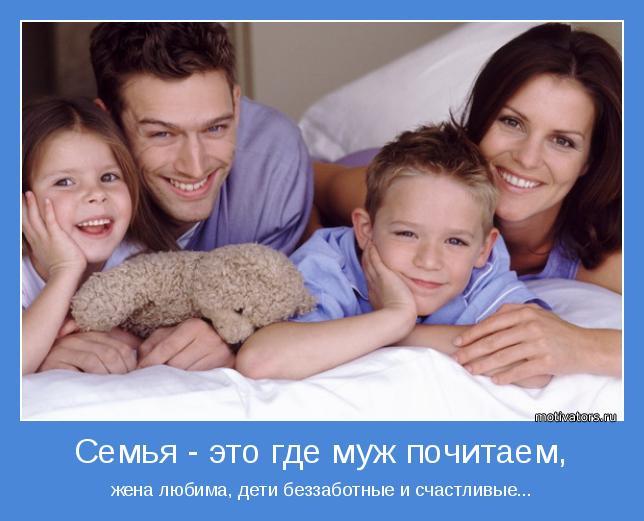 Секреты хороших семейных отношений с родителями Твое очарование