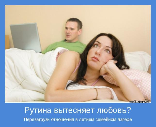 seksualnie-otnosheniya-do-braka-sots-opros