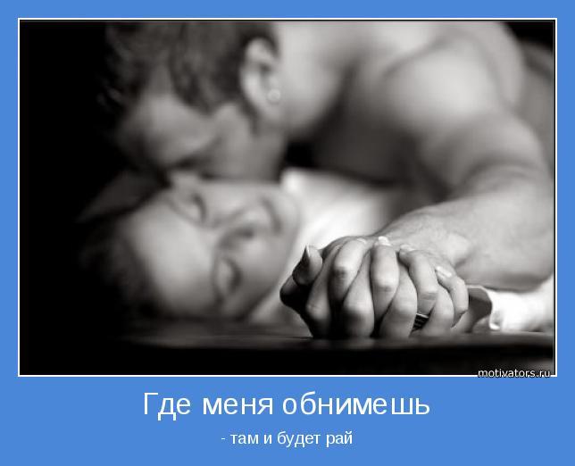 foto-golih-devushek-na-shpilke