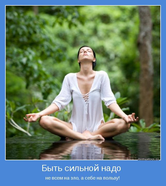 http://motivators.ru/sites/default/files/imagecache/main-motivator/motivator-36613.jpg