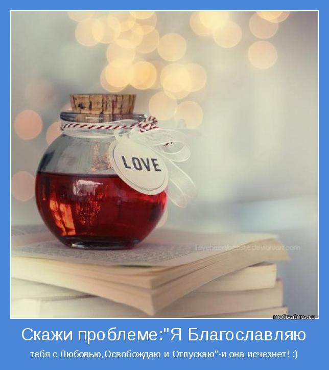 http://motivators.ru/sites/default/files/imagecache/main-motivator/motivator-36651.jpg