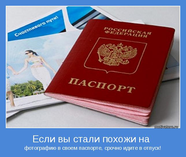 http://motivators.ru/sites/default/files/imagecache/main-motivator/motivator-36775.jpg