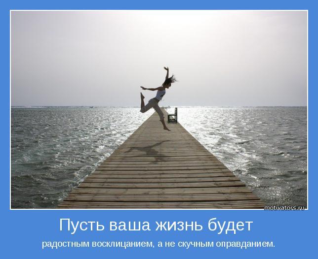 http://motivators.ru/sites/default/files/imagecache/main-motivator/motivator-36777.jpg