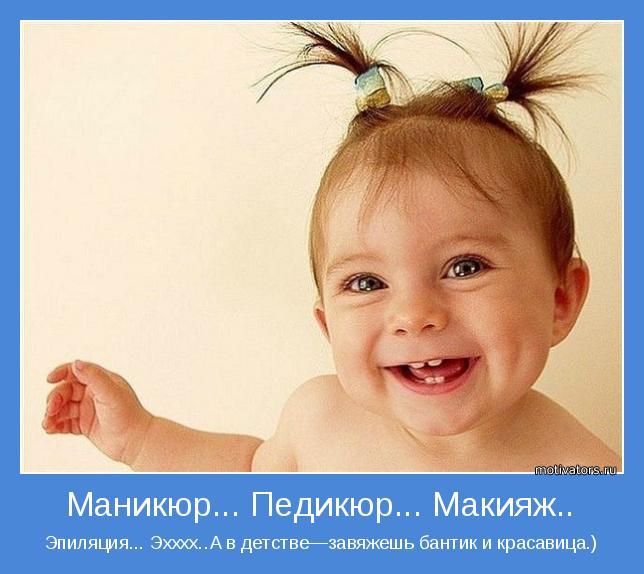 http://motivators.ru/sites/default/files/imagecache/main-motivator/motivator-37165.jpg