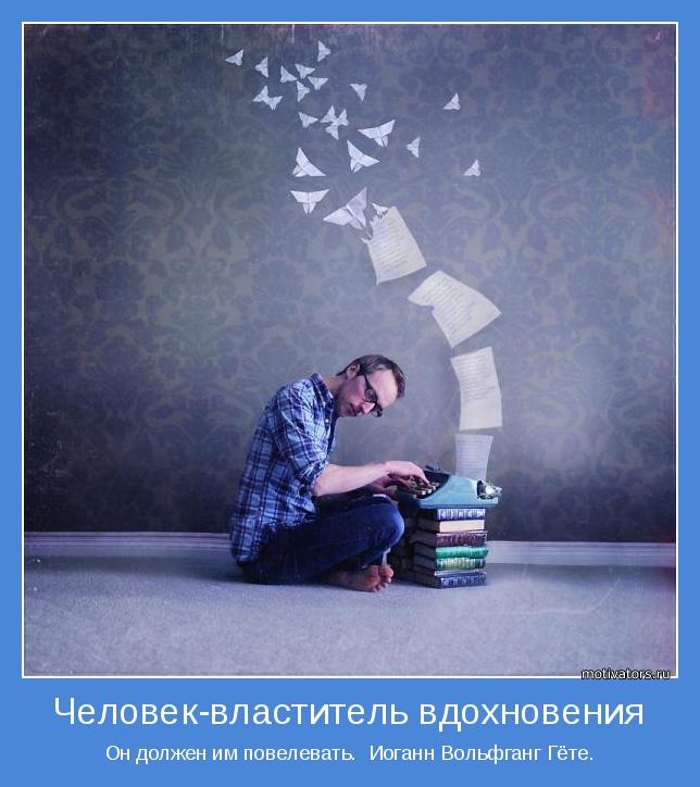 http://motivators.ru/sites/default/files/imagecache/main-motivator/motivator-37447.jpg
