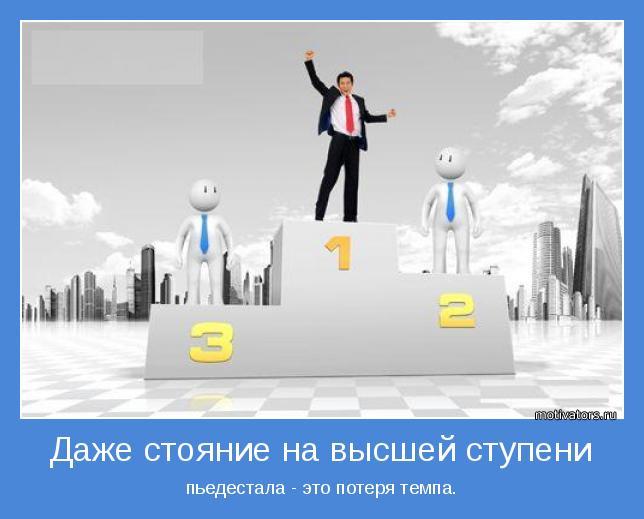 Http://letitbitnet/download/2501323430da0655e2d40459b13aa0/podiumrarhtml