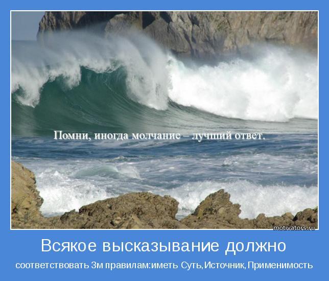 http://motivators.ru/sites/default/files/imagecache/main-motivator/motivator-37545.JPG