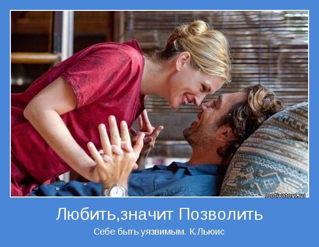 http://motivators.ru/sites/default/files/imagecache/main-motivator/motivator-37570.jpg