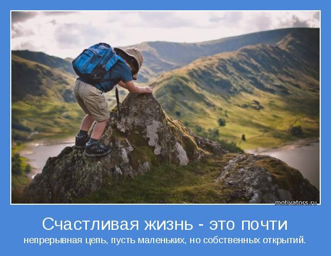 http://motivators.ru/sites/default/files/imagecache/main-motivator/motivator-37643.jpg