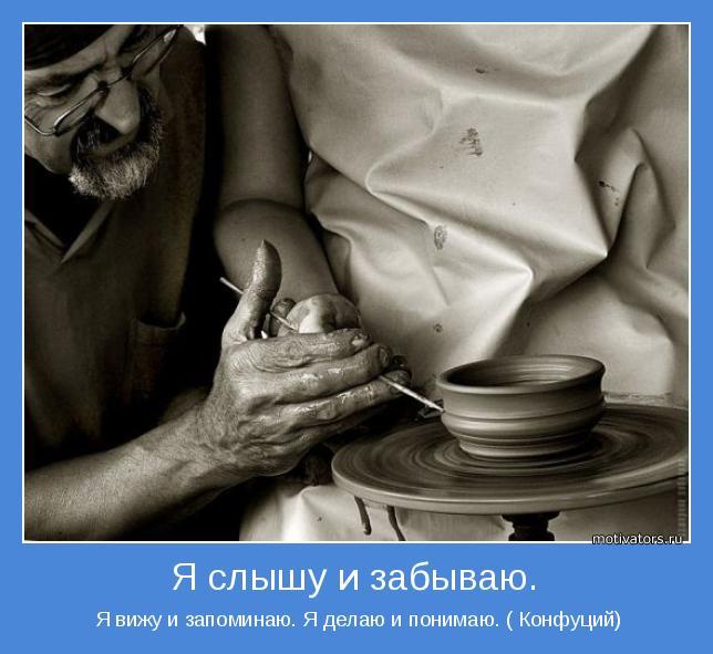 http://motivators.ru/sites/default/files/imagecache/main-motivator/motivator-37738.jpg