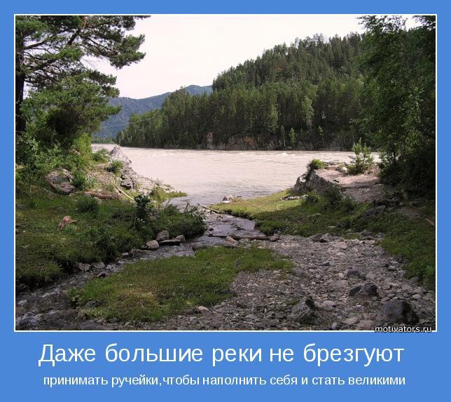 http://motivators.ru/sites/default/files/imagecache/main-motivator/motivator-37764.jpg