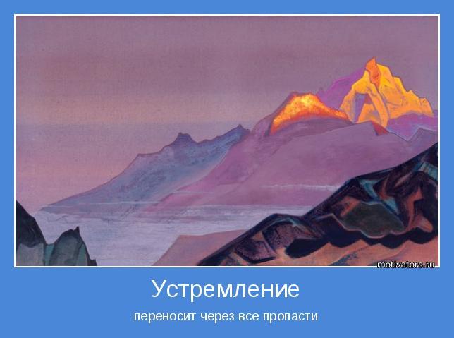 Image result for фото уÑтремление