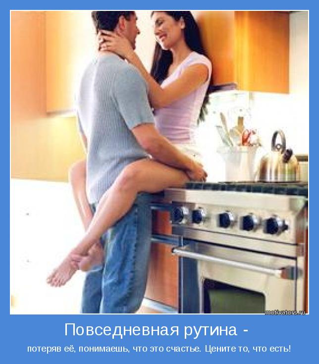 3За обедом парень лапает женщине пизду
