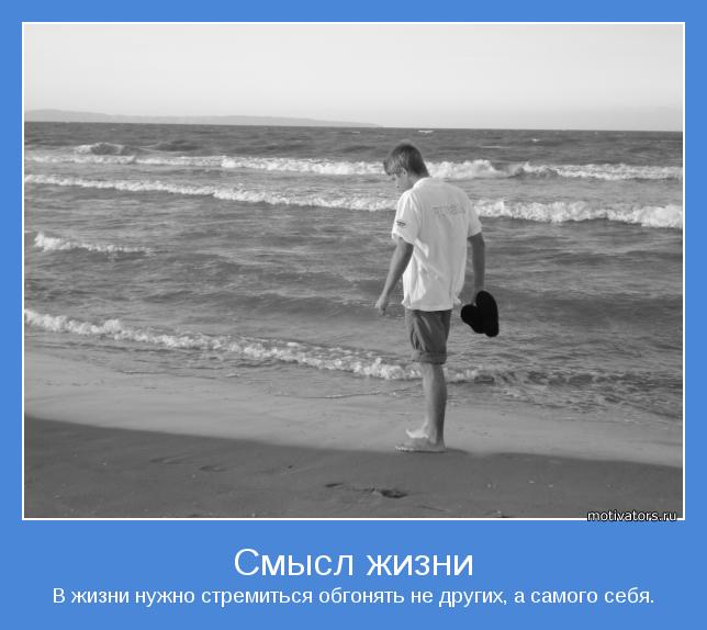 Например Казань как найти свой смысл жизни интересные снимки