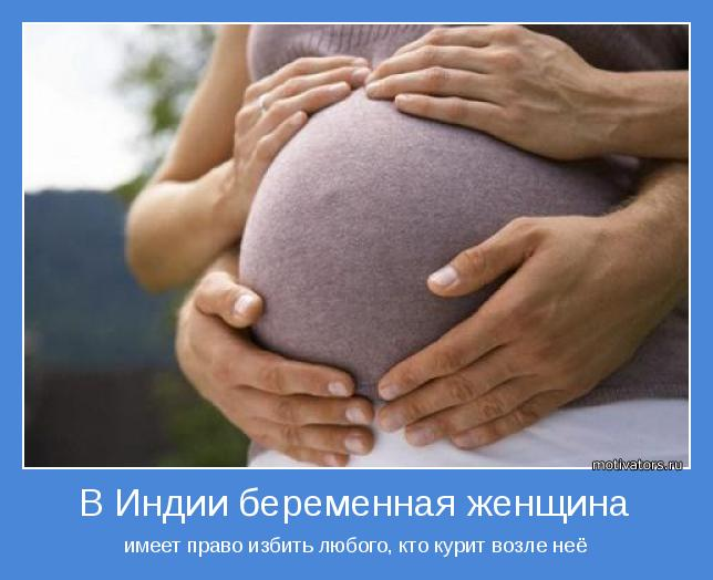 Красивые статусы про беременность
