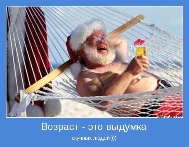 скучных людей )))