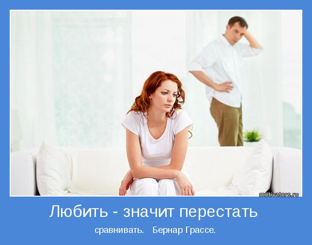 Сон бывшая жена мужа беременная 39