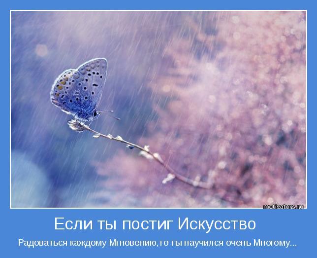 http://motivators.ru/sites/default/files/imagecache/main-motivator/motivator-39880.jpg