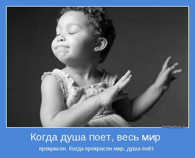 motivator-39963.jpg