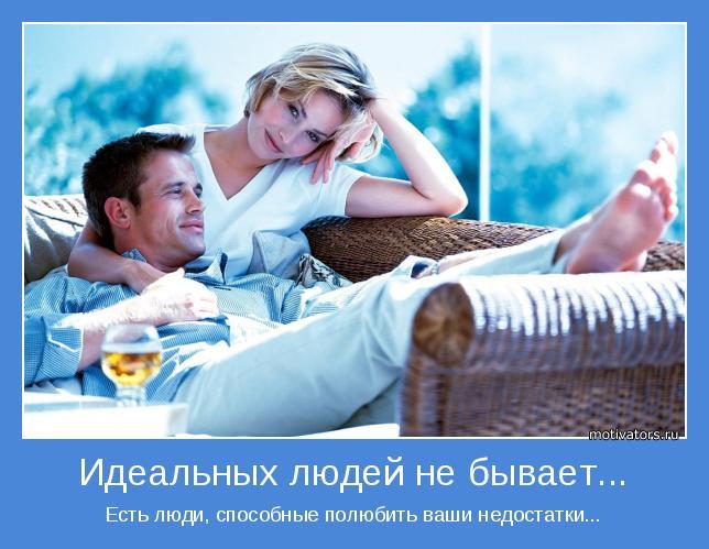 odessa-salon-intimnoy-strizhki-pricheski