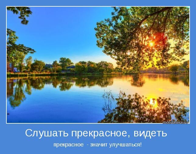 Картинки на рабочий стол вода и природа
