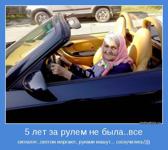 http://motivators.ru/sites/default/files/imagecache/main-motivator/motivator-40699.jpg