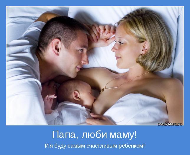 папа мама и ребёнок картинки
