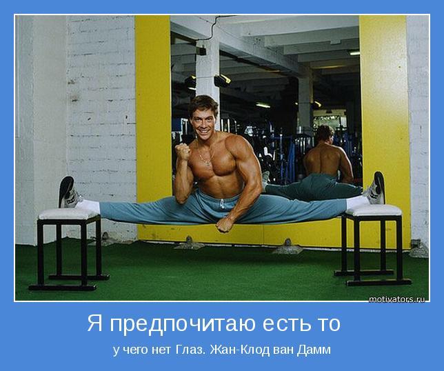 motivator-41162.jpg