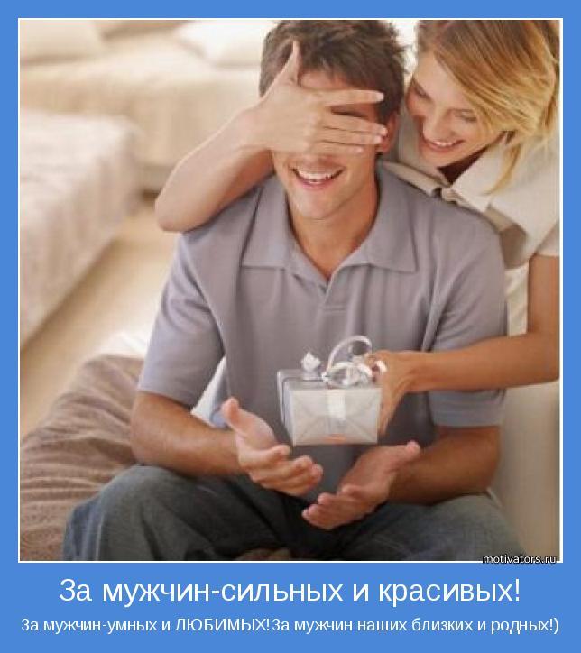 знакомства без траты денег