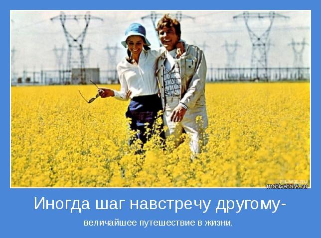 http://motivators.ru/sites/default/files/imagecache/main-motivator/motivator-41577.jpg