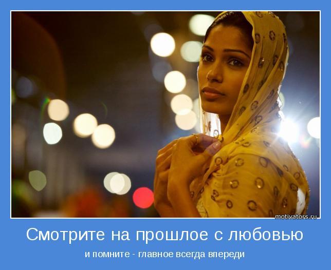 http://motivators.ru/sites/default/files/imagecache/main-motivator/motivator-41924.jpg
