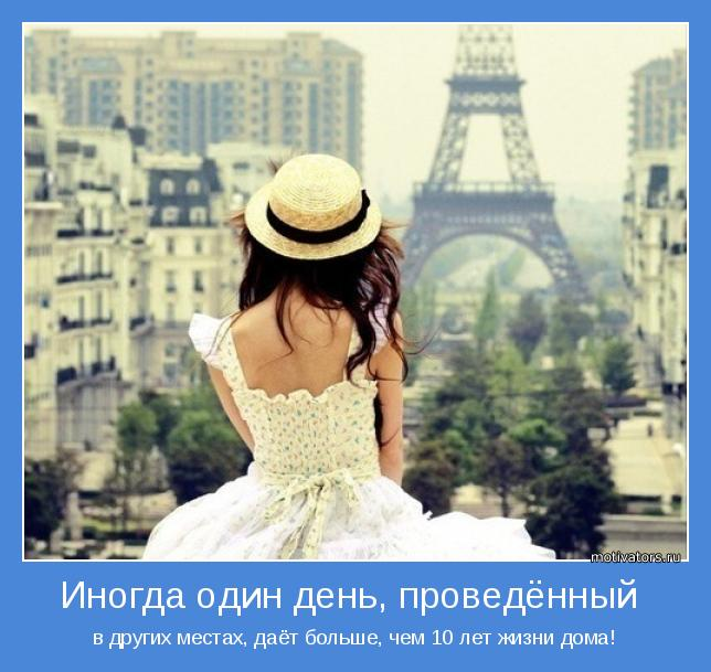 motivator-41957.jpg