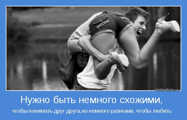 http://motivators.ru/sites/default/files/imagecache/main-motivator/motivator-41992.jpg
