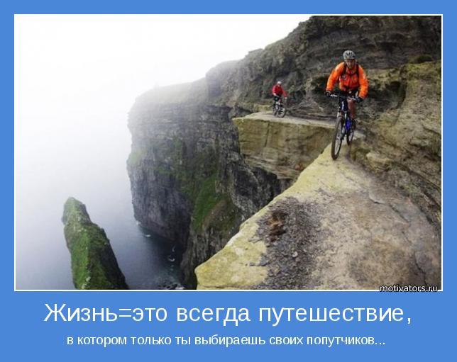 http://motivators.ru/sites/default/files/imagecache/main-motivator/motivator-41993.jpg