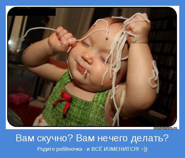 http://motivators.ru/sites/default/files/imagecache/main-motivator/motivator-42033.jpg