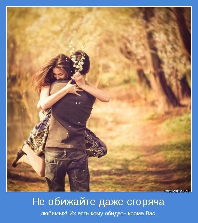 http://motivators.ru/sites/default/files/imagecache/main-motivator/motivator-42120.jpg