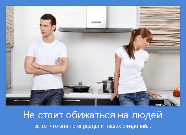 http://motivators.ru/sites/default/files/imagecache/main-motivator/motivator-42177.jpg