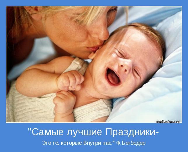 http://motivators.ru/sites/default/files/imagecache/main-motivator/motivator-42201.jpg