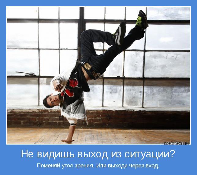 http://motivators.ru/sites/default/files/imagecache/main-motivator/motivator-42217.jpg