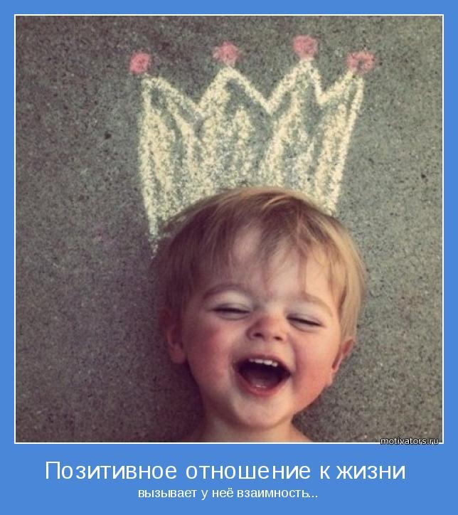 http://motivators.ru/sites/default/files/imagecache/main-motivator/motivator-42260.jpg