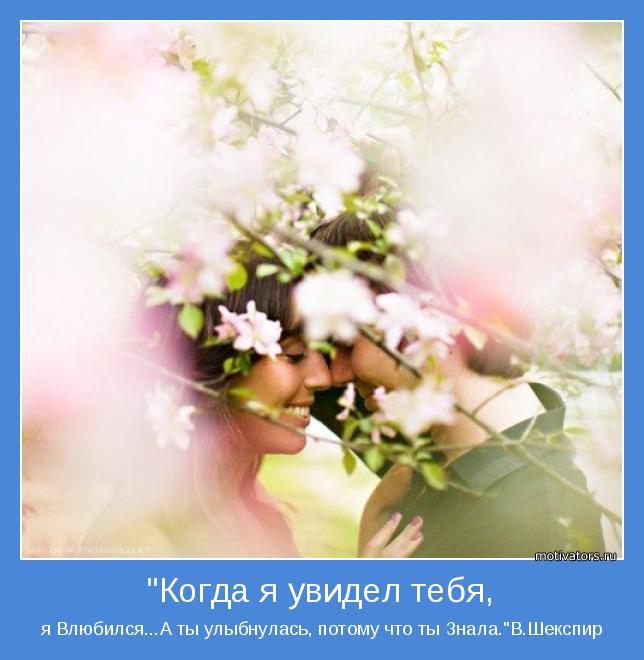 в тебя влюбилась: