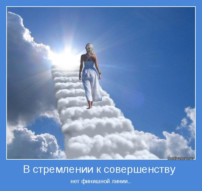 http://motivators.ru/sites/default/files/imagecache/main-motivator/motivator-42484.jpg