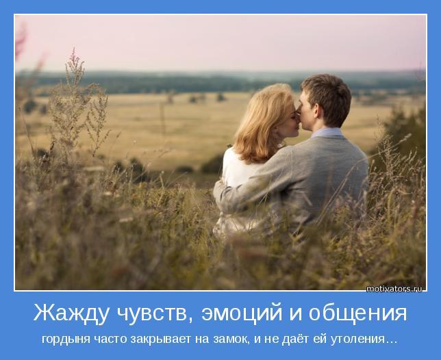 http://motivators.ru/sites/default/files/imagecache/main-motivator/motivator-42532.jpg