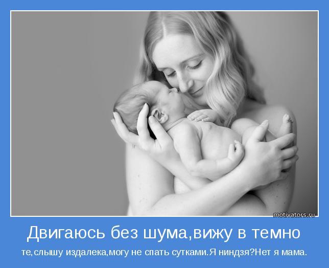 http://motivators.ru/sites/default/files/imagecache/main-motivator/motivator-42546.jpg