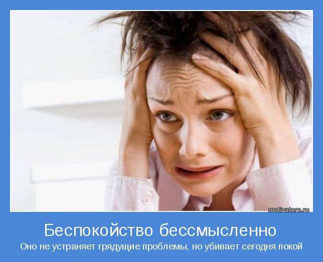 как помочь себе когда плохо